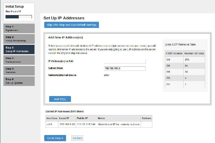 add subnet-آموزش نصب cpanel