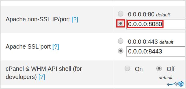 change ssl ports
