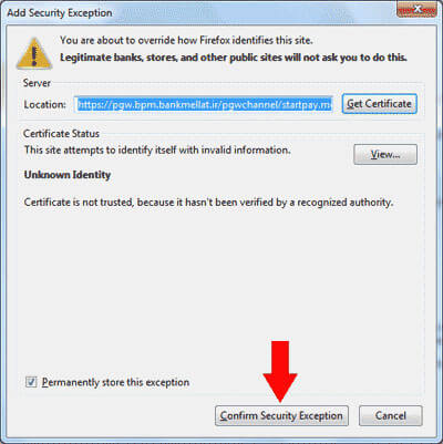 confirm security exception-رفع مشکل ssl