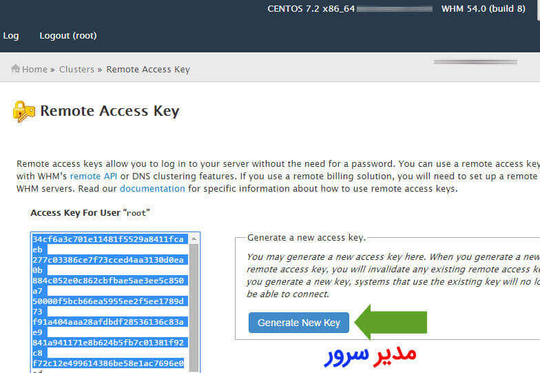 [تصویر:  create-access-key.jpg]