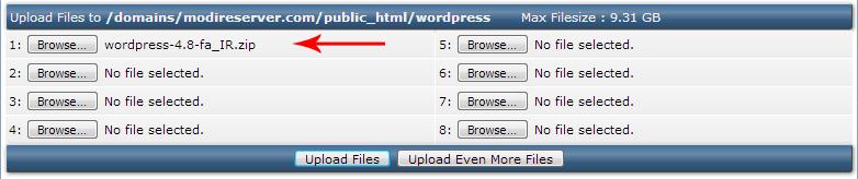 upload-wordpress-نصب وردپرس روی دایرکت ادمین