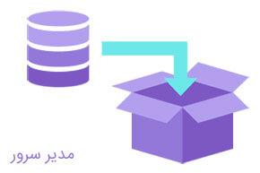 آموزش ایمپورت دیتابیس در ssh