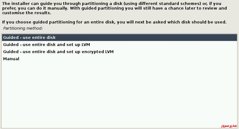 انتخاب partition table