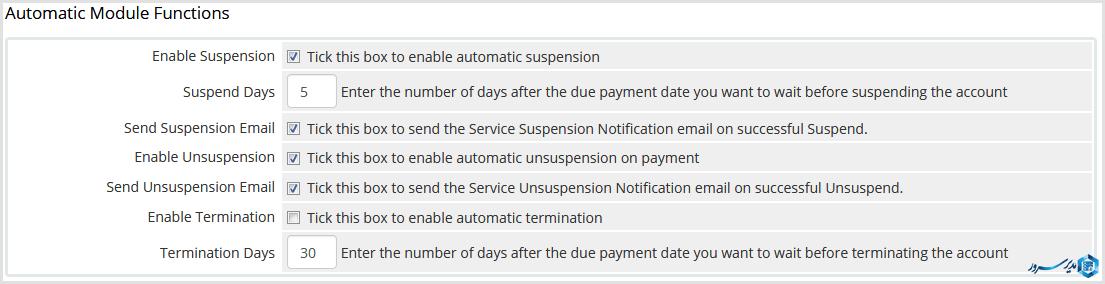 بخش automatic module functions تنظیمات اتوماسیون WHMCS