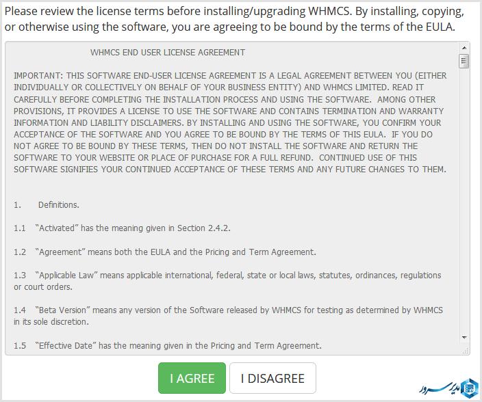 قبول لایسنس نصب whmcs