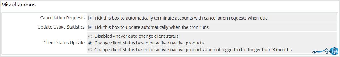 بخش miscellaneous تنظیمات خودکار سازی whmcs