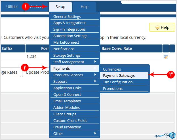 درگاه بانکی بخش تنظیمات مالی در whmcs