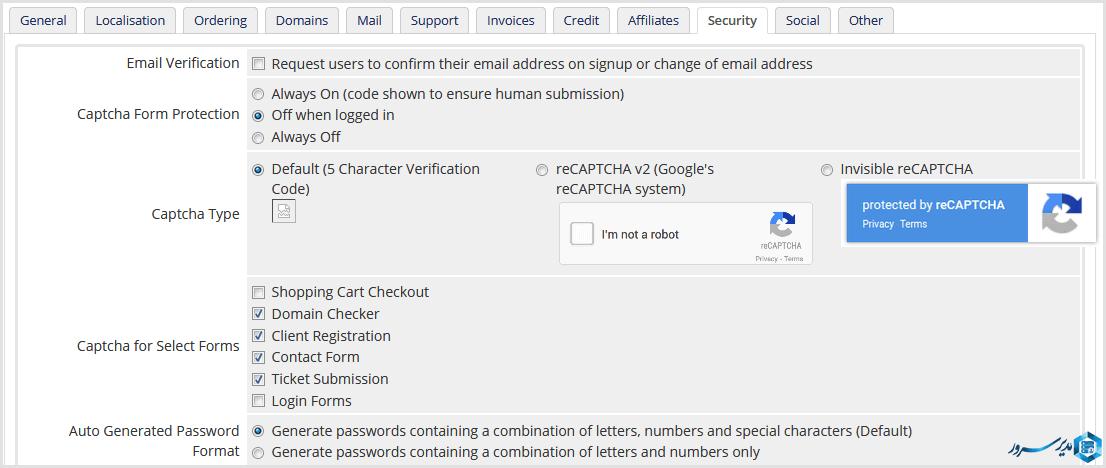 تب security در whmcs